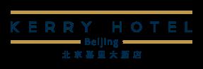 Kerry Hotel Beijing: http://www.shangri-la.com/en/beijing/kerry/
